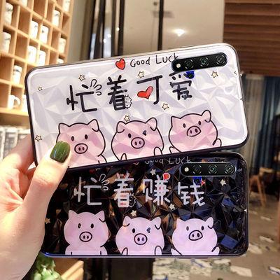 华为nova5pro手机壳nova4女p30男6荣耀9x/8x/9a防摔20情侣苹果x78