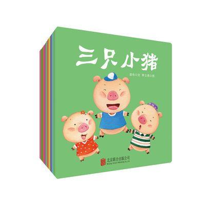 【热卖】文轩 启蒙故事小绘本(100册) 新华书店 正版图书