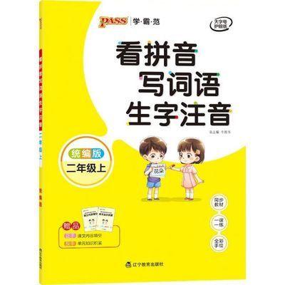 【热卖】养育女孩男孩家庭教育好妈妈胜过好老师要陪孩子成长正面