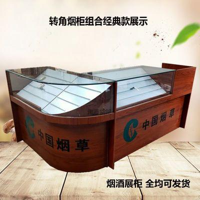 新款烟柜收银台转角柜木质烟草展柜便利店超市玻璃柜台组合多功能