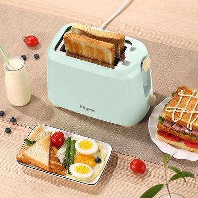 东菱多士炉烤面包机家用2片早餐机吐司机全自动多功能双面TA-8600