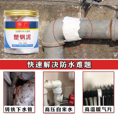 暖气管道水管堵漏胶泥塑钢泥塑钢土快干胶泥堵漏宝美缝防水封边泥