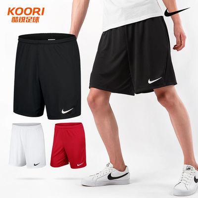 Nike耐克成人休閑舒適輕薄運動跑步訓練組隊足球短褲BV6855-010