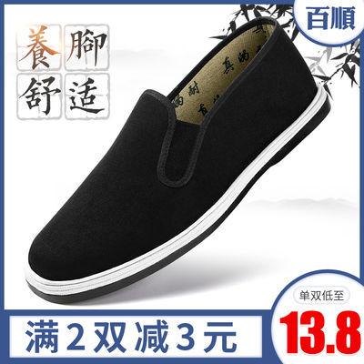 老北京布鞋男帆布鞋传统手工老布鞋防臭透气吸汗软底爸爸工作鞋