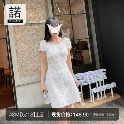 anna it is amazing家一字肩连衣裙赫本风可盐可甜连衣裙小个子女