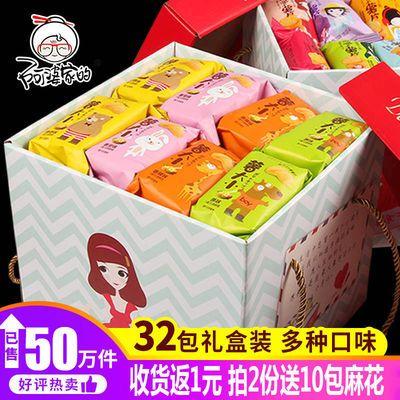 买2送10】阿婆家的薯片便宜32包/6包薯片圣诞节礼物批发整箱零食