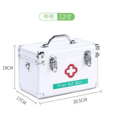 多层急救箱家用全套便携药品医疗箱含医疗用品套装收纳箱多功能