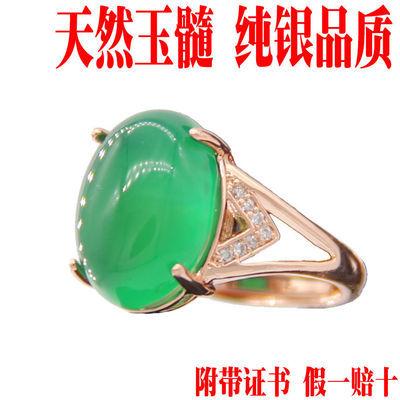玫瑰金绿玉髓925银戒指女和田碧玉色镶嵌钻气质开口可调生日礼物