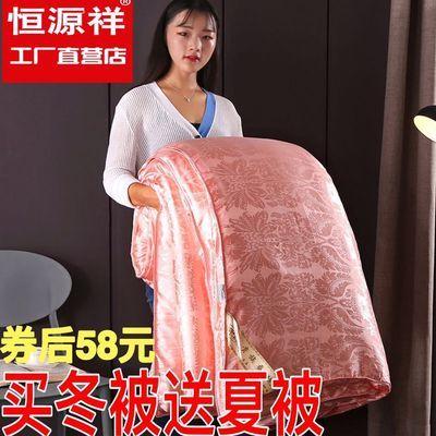 蚕丝被100%桑蚕丝纯棉夏凉被芯空调被加厚冬被子单双人棉被