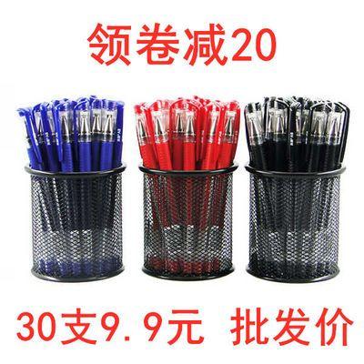 笔0.5中性笔学生考试专用笔圆珠笔办公学习专用笔欧标厂家直销