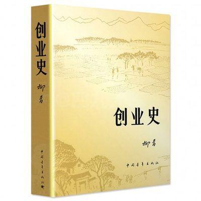 【热卖】基地哈利波特与死亡圣器一套四本书初中版新课标必读七年