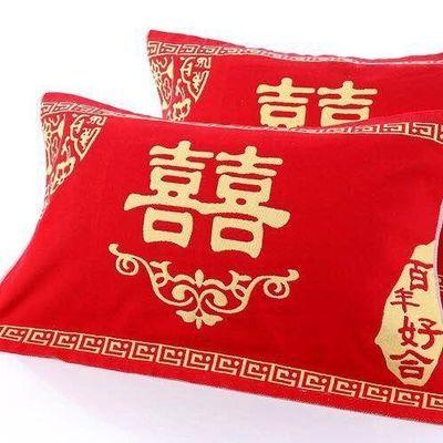 枕巾纯棉高档一对装结婚用大红喜字三四层纱布加厚大成人情侣回礼
