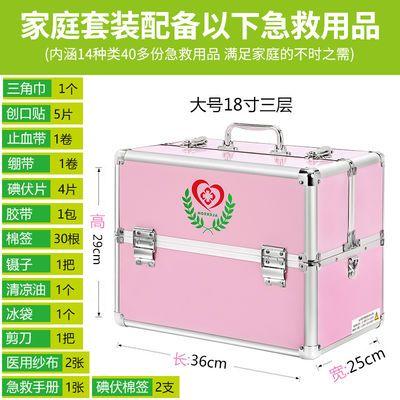 药箱家用医药箱药物品收纳盒儿童家庭装大小号便携出诊急救医疗箱