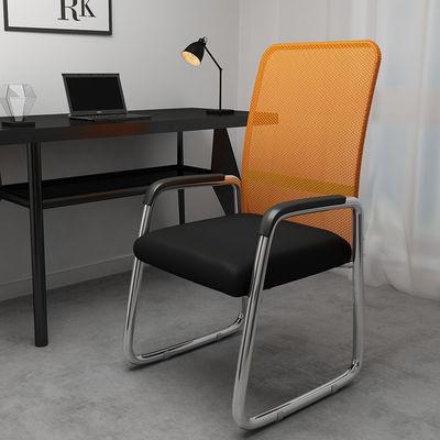 柳曼办公会议室靠背椅子家用电脑椅休闲麻将椅职员工作凳子老板椅