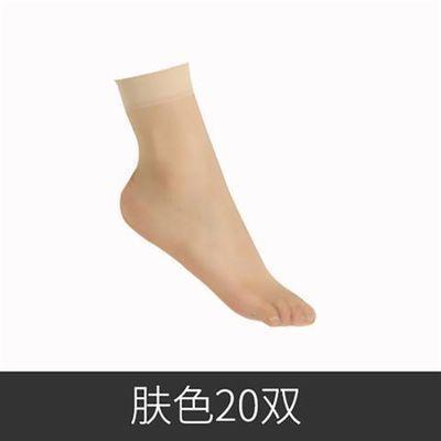 春夏女士钢丝袜水晶丝短丝袜超薄隐形透明短袜防勾丝肉色女袜子