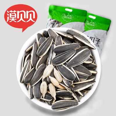 57735/漠贝贝精品原味甘肃特产新炒2000g葵瓜子炒货坚果休闲零食