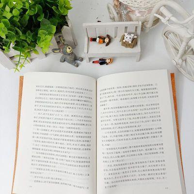 【热卖】骆驼祥子老舍著人民文学出版社原著初中生语文新课标七年