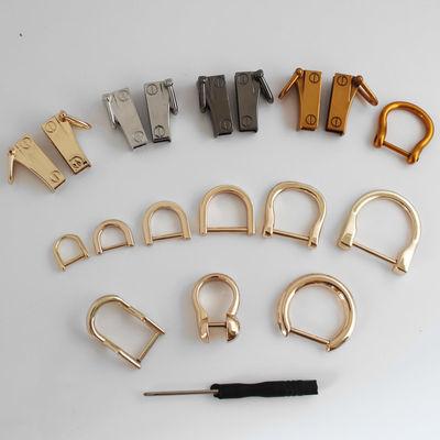 包包配件五金扣金属扣链条调节扣d扣马蹄锁扣可拆卸维修螺丝环扣