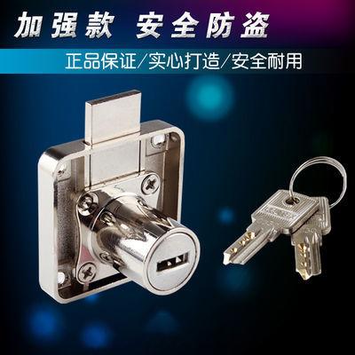 办公桌抽屉锁家具柜子锁老式橱柜锁加长对开门锁柜台锁斜舌锁锁具