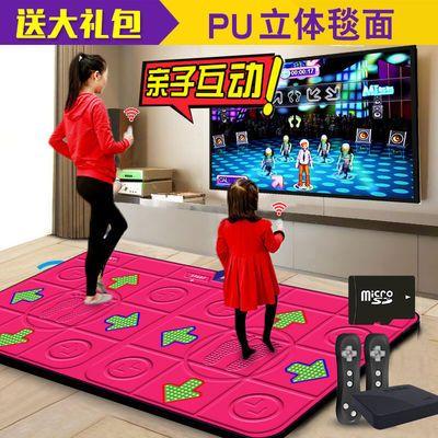 茗邦跳舞毯电视专用双人无线跳舞机家用减肥体感跑步游戏机健身毯