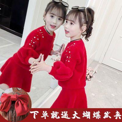 女童水貂绒毛衣套装2020秋冬新款中大儿童时髦洋气两件套童装潮款