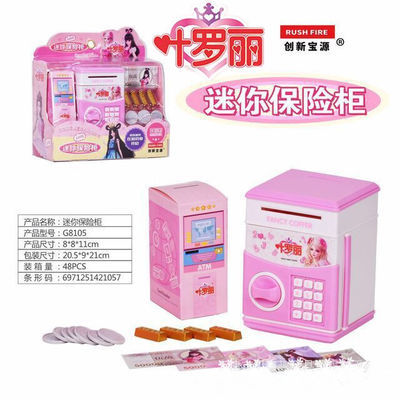 叶罗丽正版存钱罐儿童防摔密码机指纹保险箱储蓄钱柜玩具女孩礼物