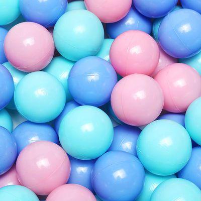海洋球批发海洋球儿童玩具球类婴儿宝宝室内波波球池围栏早教中心