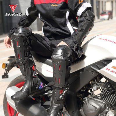 电动摩托车骑行护膝护肘套装防摔防风冬季护具男机车骑士装备护腿