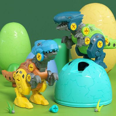 儿童恐龙蛋模型男孩霸王龙软塑胶玩具仿真三角龙动物宝宝生日礼物