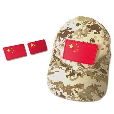户外男士鸭舌帽子蟒纹迷彩男女款cs战术棒球帽军迷战术帽CS迷彩帽