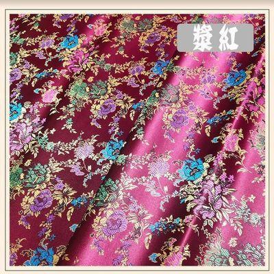 布料织锦缎手工diy丝绸化纤面料提花新娘花刺绣古风旗袍唐装绸缎