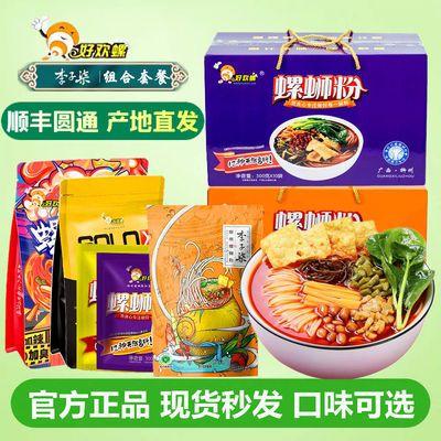 https://t00img.yangkeduo.com/goods/images/2020-07-15/720fa35286b84e0aa450137c00b58e76.jpeg