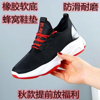 新款福利价』布鞋男鞋女鞋情侣鞋运动鞋休闲鞋老爹鞋鞋子男鞋子女