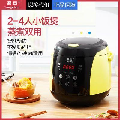 汤臣迷你电饭煲2L/2.5L小型电饭锅家用1-2-3-4人正品煮饭锅多功能