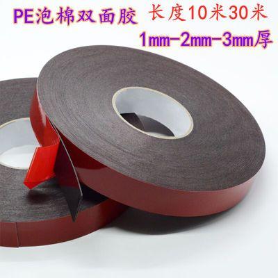 PE强粘红膜黑色泡棉双面胶带工厂铭牌广告办公相框固定泡沫双面胶