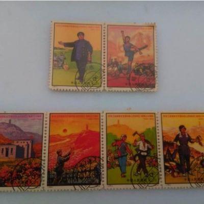 纪念在延安文艺座谈会讲话发表三十周年编33-38邮票纪念收藏邮品