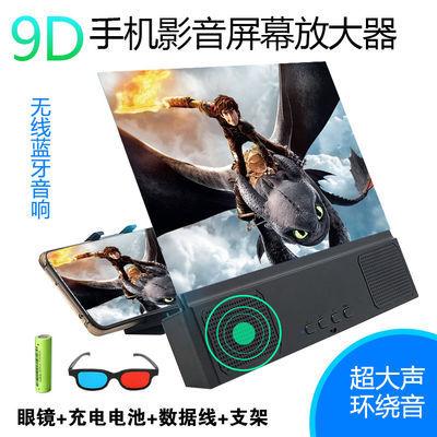 新款9D手机屏幕放大器超清投影带喇叭蓝光多功能看电视神器床上14