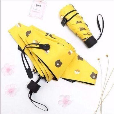 防晒防紫外线遮阳超轻小晴雨两用超轻巧好携带太阳伞