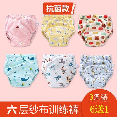 如厕训练裤女宝宝婴儿男儿童隔尿裤防漏戒尿布裤可洗内裤防水夏季
