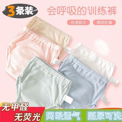 宝宝尿布裤纯棉婴儿防水防漏隔尿纱布透气可洗儿童如厕训练学习裤