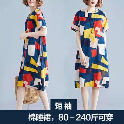 优质棉裙连衣裙夏季女裙宽松中长裙短袖薄款睡裙女