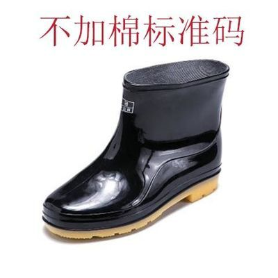 冬季加厚保暖雨鞋男士短筒工业水鞋劳保防滑胶鞋中筒成人雨靴加绒