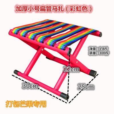 折叠凳子小号马扎椅子轻便型钓鱼凳儿童小凳子实用小马扎钢筋凳子