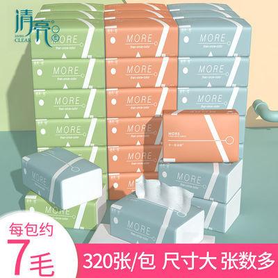 【升级大规格】原木抽纸4层整箱实惠卫生纸巾批发家用妇婴餐巾纸