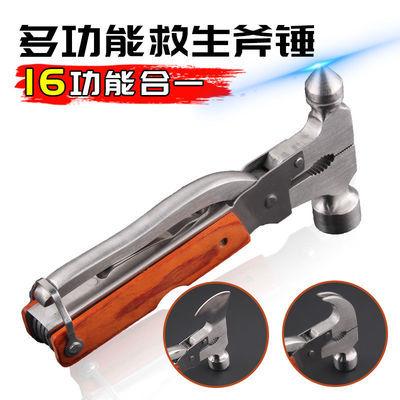 户外多功能工具用品救生安全锤装备组合刀钳子折叠便携式随身斧头