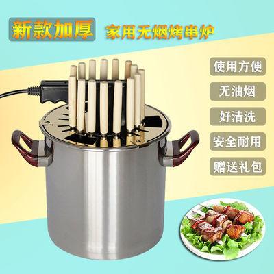 电烧烤炉家用无烟烤串机韩式不锈钢电烤肉炉室内小型烤肉机电烤炉