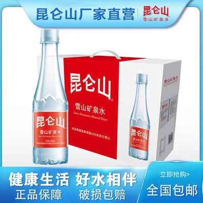 【昆仑山】350ml*12瓶 高端礼盒装 高端矿泉水 饮用天然矿泉水