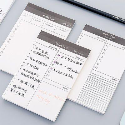 简约商务日计划本便签本可撕小记事本 办公桌面日程本备忘录文具