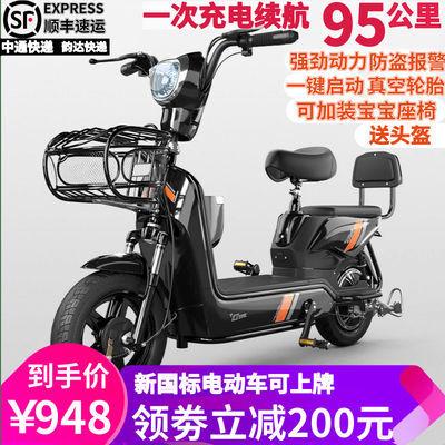 新国标雅迪电动车同款48v锂电池电动自行车成人电动车双人代步车