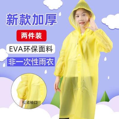 加厚雨披旅行非一次性雨衣套装2件装成人雨衣学生女男儿童单件